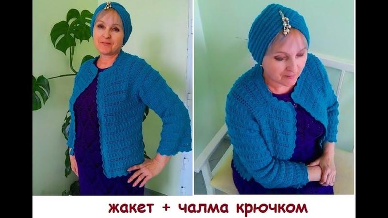 Чалма. делаем из просто шарфа