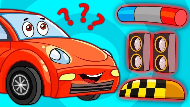 Веселые Машинки – Такси (Новая Серия) - Развивающие Мультики и Песенка Для Малышей
