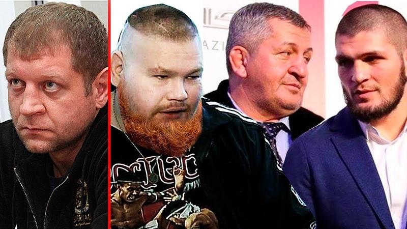 Нурмагомедов бросил вызов Дацику Емельяненко опустил Харитонова У Конора проблемы