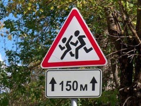Вести-Калуга. Дороги вблизи 40 школ Калуги небезопасны для детей - Россия Сегодня