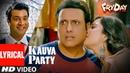 Kauva Party Lyrical Video | FRYDAY | Govinda | Varun Sharma | Navraj Hans
