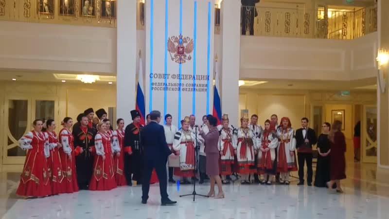 Награждение фольклорного ансамбля НВАЭС Хутор Духовской г.Нововоронеж