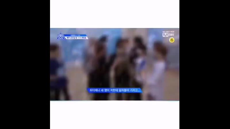 [190518] Lee Eun Sang - Performans video NCT U - Boss,,.