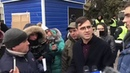 Националисты пикетируют телеканал Наш Евгения Мураева   Страна