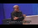 Михай Чиксентмихайи о потоке
