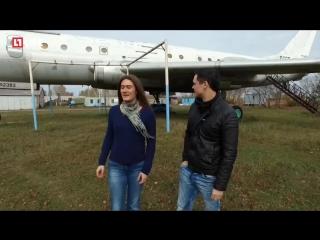 Заброшенный Ту-104 на аэродроме в Бердске