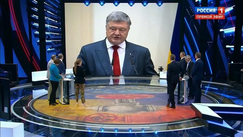 60 минут(18-50)_Россия впервые в своей истории вводит антиукраинские санкции. Делается это в ответ на недружественные действия Киева. Нет в мире антироссийских санкций, к которым бы не присоединился Порошенко, не считая собственных, которые ввел две недел