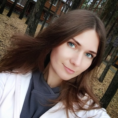 Надежда Кобзева
