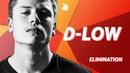 D-LOW | Grand Beatbox SHOWCASE Battle 2018 | Elimination