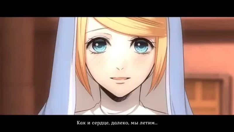 Kagamine Rin Len - Mistletoe~The Tree of Reincarnation~ (rus sub)