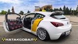 Яндекс такси на пневме с двумя восемнахами - Opel Astra GTC