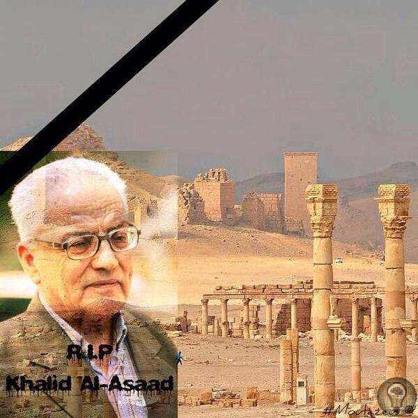 18 августа 2015г, боевики ИГИЛ обезглавили на пороге музея доктора Халеда аль-Асаада, директора музея и археологической зоны Пальмиры