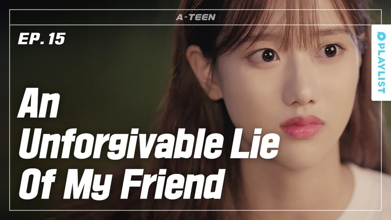 A Close Friend that I Cant Stand | A-TEEN | EP.15 (ENG SUB_click [cc])