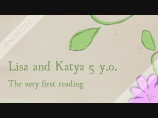 Lisa&Katya - the very first reading