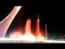 Журавли Поющие фонтаны в Сочи