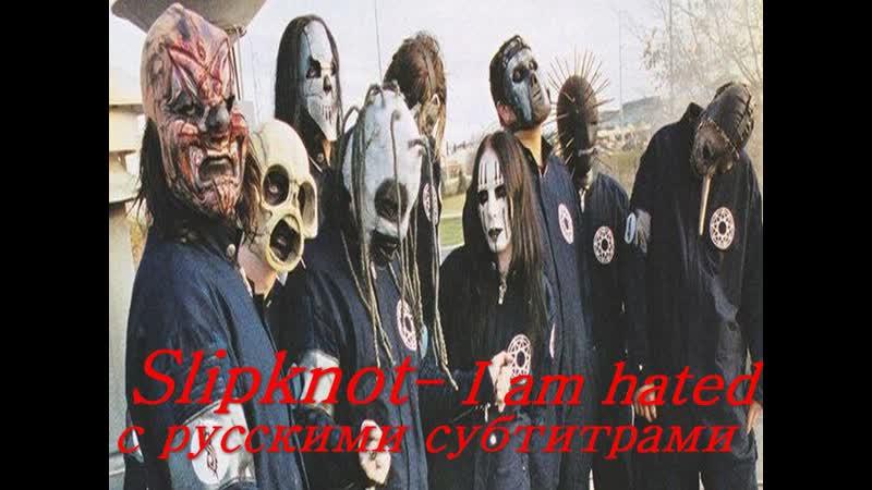 Slipknot- I AM HATED НА СЪЕМКАХ ФИЛЬМА РОЛЛЕРБОЛ