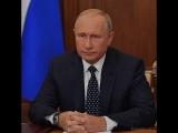 Предложения президента по изменению пенсионной системы