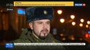 Новости на Россия 24 Киев сорвал отвод сил от линии соприкосновения в Донбассе