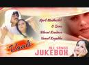 Vaali Movie Songs Jukebox - Ajith, Simran - Tamil Movie Songs Collection