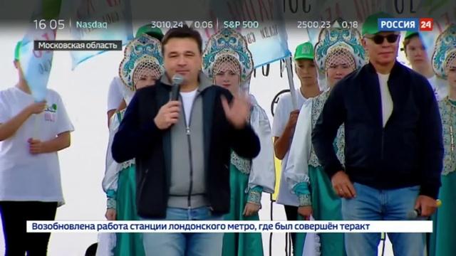 Новости на Россия 24 • Губернатор Подмосковья посадил деревья в рамках акции Наш лес