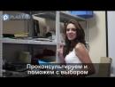 - интернет-гипермаркет полимерных материалов