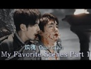 [镇魂 Guardian] My Favorite Scenes [Part 1]