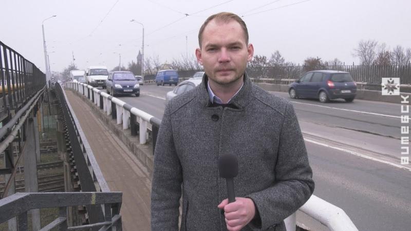 Полоцкий путепровод в Витебске перестроят (06.11.2018)