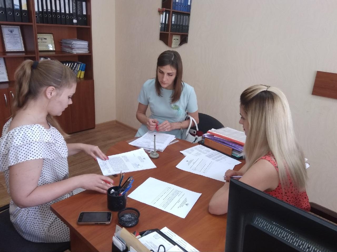 Донецким городским управлением юстиции была проведена рабочая встреча с представителем администрации города Донецка