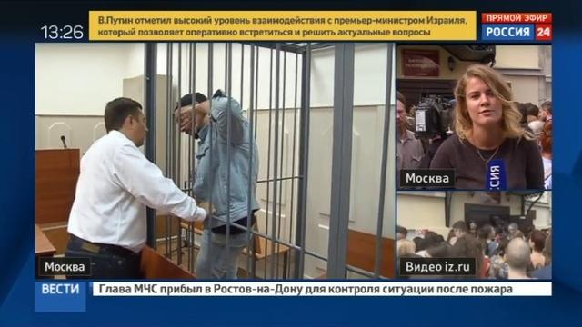 Новости на Россия 24 • Серебренникову нет смысла убегать: артисты просят освободить режиссера под их поручительство