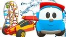 Мультики про машинки для детей. Грузовичок Лева и его игрушки