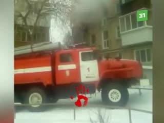 Молодой человек обгорел на пожаре в собственной квартире