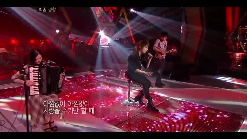 (Shinee) JongHyun - A Million Rose