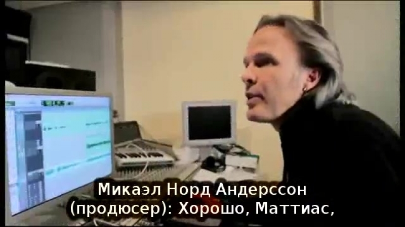 Scorpions Sting In The Tail EPK Об альбоме Sting In The Tail с русскими субтитрами mp4