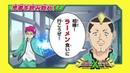 Ох уж этот экстрасенс Сайки Кусуо TV 1 Saiki Kusuo no Psi Nan TV 1 15 серия AniDub JAM