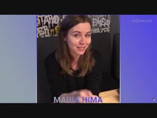 Маша Hima: рэп для котов