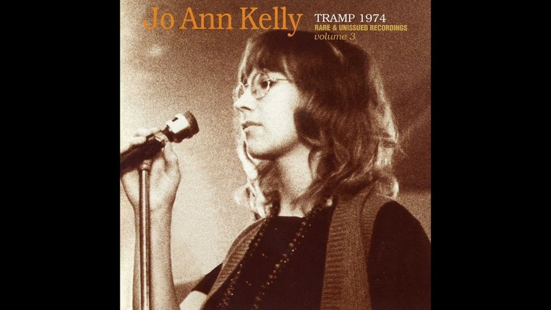 Jo Ann Kelly - Feel Like Breaking Up Somebody's ( Rare Unissued Recordings, Vol 3 ) 1974