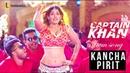 Kancha Pirit (Item Song)   Shakib Khan   Bubly   Captain Khan Bengali Movie 2018