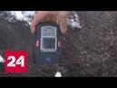В Башкирии выясняют природу зловредного дыма возникшего на садовом участке Россия 24