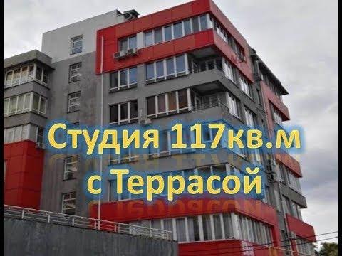 Крупногабаритная квартира в Сочи, район Бытха!