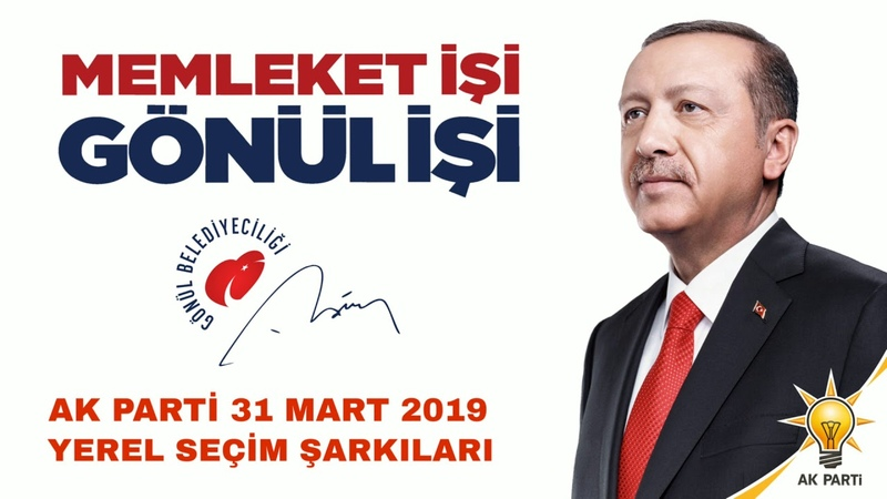 Zafer Bismillah - Ak Parti Seçim Şarkısı (2019)