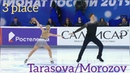 My top favourite figure skaters (pairs,ice dance,men) - Departure (Max Richter)