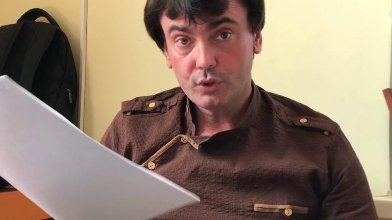 Продолжение разоблачения ИФНС г. Кисловодска и ответы на ваши вопросы о ЖКХ и налоговых поборах