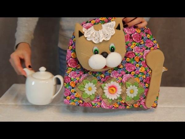 Колпак на заварочный чайник Кошка / www.artshop-rus.com