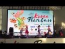 Korea festival 2018