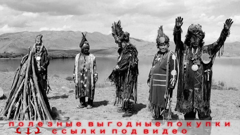 Куда исчезли шаманы полуострова Таймыр