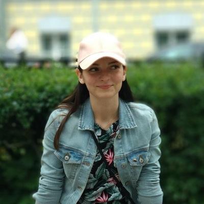 Alina Levdanskaya
