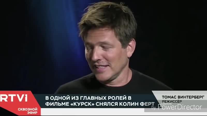КУРСК производства Люка Бессона
