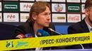 Пресс-конференция после матча Ростов - Зенит (1:0)
