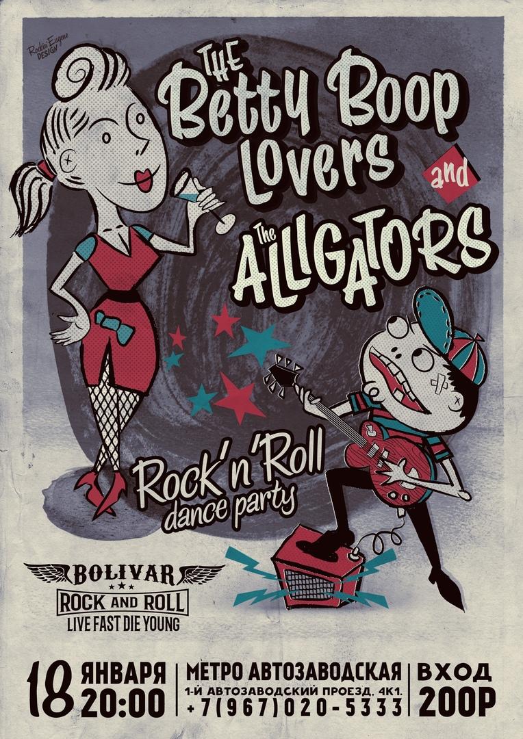 18.01 The Betty Boop Lovers и The Alligators в баре Bolivar!