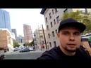 На скейтборде через Даунтаун Лос-Анджелеса Vlog